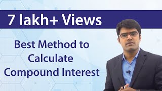 Best Method to Calculate Compound Interest
