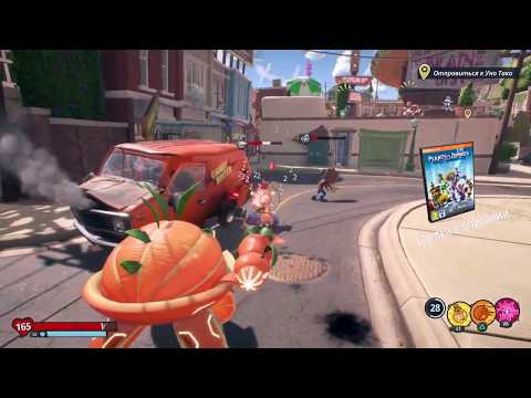 Где Скачать Plants Vs. Zombies: Battle For Neighborville Пиратку Торрент RU