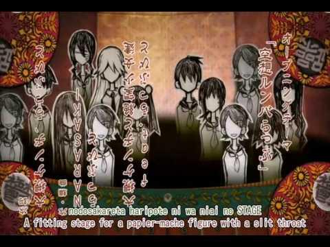 Goku Sayonara Zetsubou Sensei Opening 3 (eng sub)
