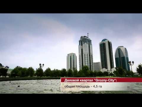 Grozni, prijestolnica Čečenske republike