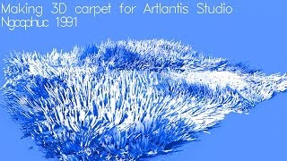 Artlantis 5: Making 3D carpet for Artlantis Studio