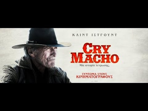 CRY MACHO - official trailer (greek subs)