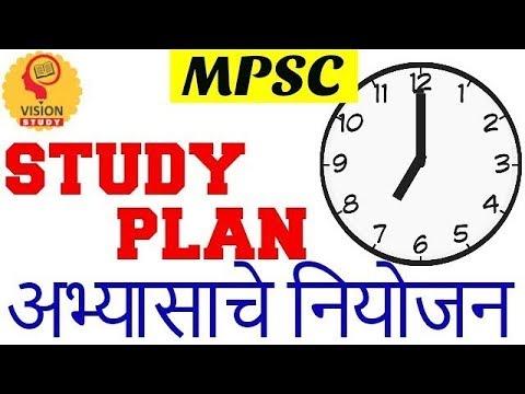 STUDY PLAN lecture time tablefor mpsc upsc sti psi asst