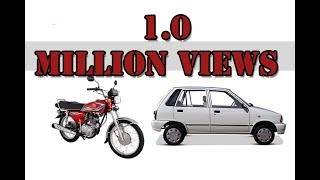 Suzuki Mehran vs Honda 125 Drag Race Quarter Mile [400M]