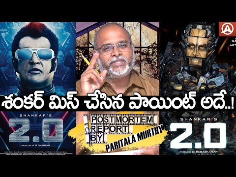 Robo 2.0 Movie Review By Paritala Murthy l Post Mortem Report l Namaste Telugu