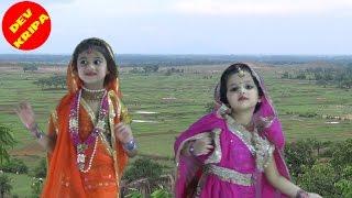 KRISHNA BHAJAN-MAKHAN CHOR    कृष्ण भजन -माखन चोर