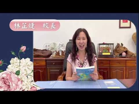 興國國小110學年度班親會校務報告 pic