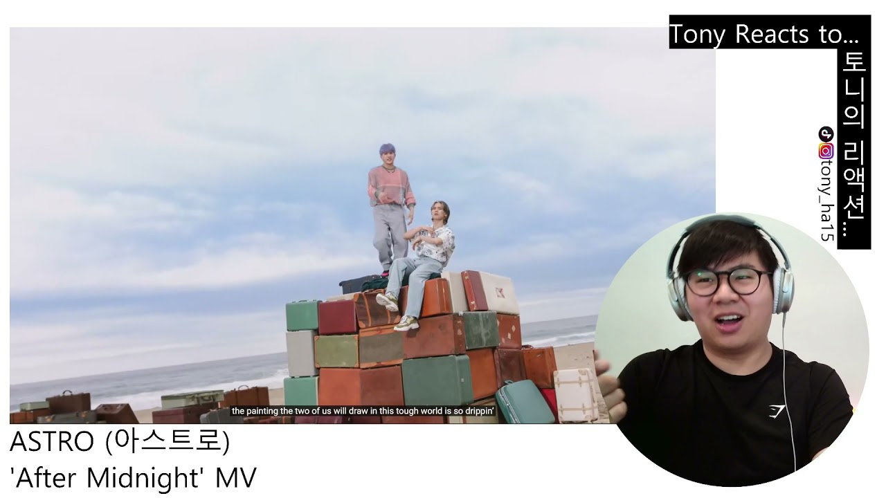 ASTRO (아스트로) - 'After Midnight (애프터미드나잇)' MV Reaction 뮤직비디오 리액션