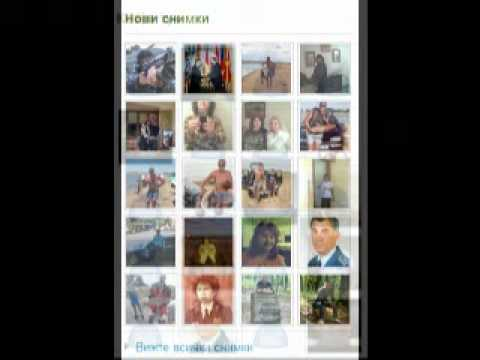 spidex.org.    Видео чат за Българи.