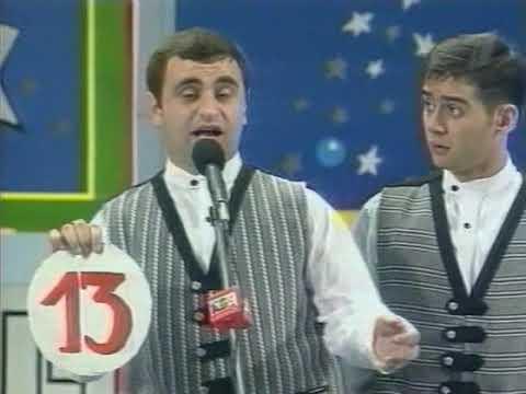 КВН 1996 Высшая лига 1 полуфинал