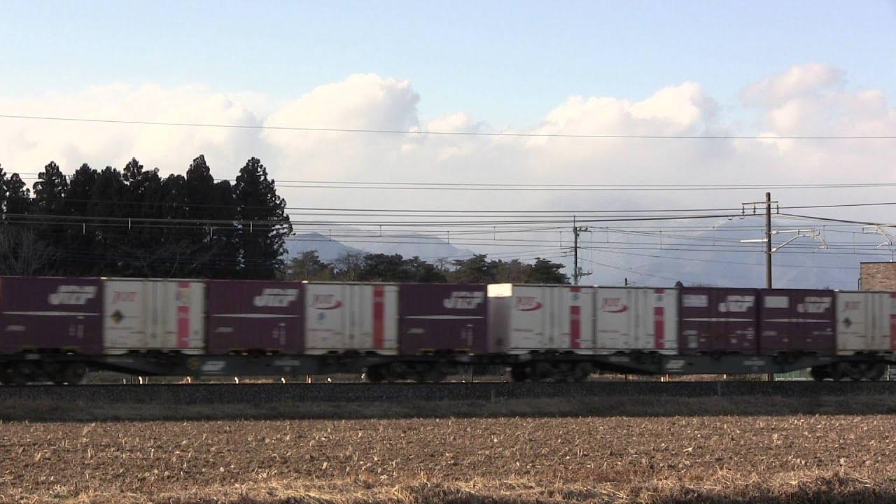 2016-03-02 3050列車 EH500-56牽...