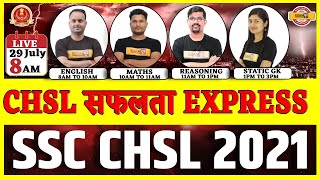 SSC CHSL 2021   ALL INDIA TEST   MATHS / ENGLISH / REASONING / STATIC GK   SSC CHSL MOCK TEST screenshot 4