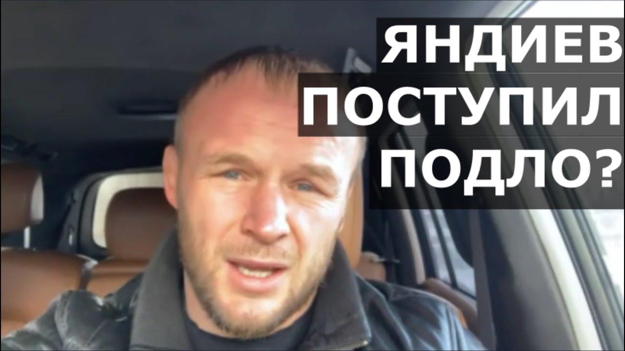 Шлеменко про поступок Яндиева и крепкую голову Харитонова
