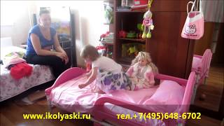 видео Детская кровать от 5 лет (30 фото): размер спального места для 5-летнего ребенка