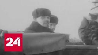 Создание Рабоче-крестьянской Красной армии - Россия 24