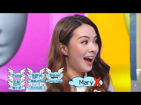 娛樂大家 | Liza's Magic考起JW 爆笑連場