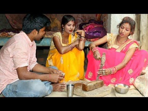 Download बेलूरा भातार सिल कूटनी पर लुभाईल बा || Bhojpuri Comedy Video || Vijeta Films
