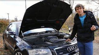 AUDI A8 d3 за 400 тыс. рублей 2003 года. Когда авто выглядит на все деньги!