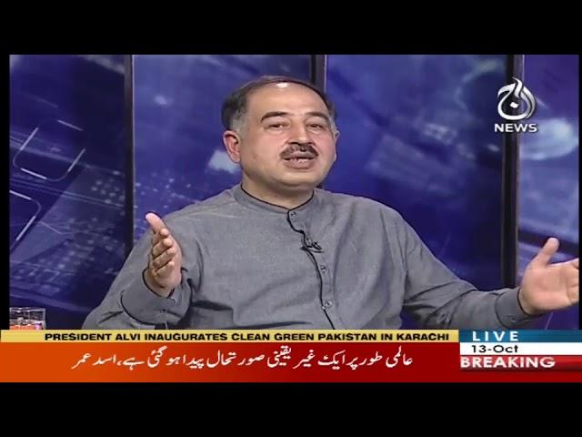 Aaj Rana Mubashar Kay Sath   13 October 2018   Aaj News