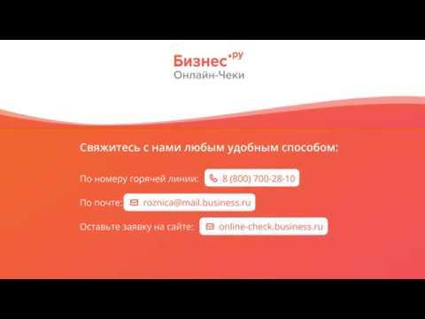 Электронные Чеки Тинькофф