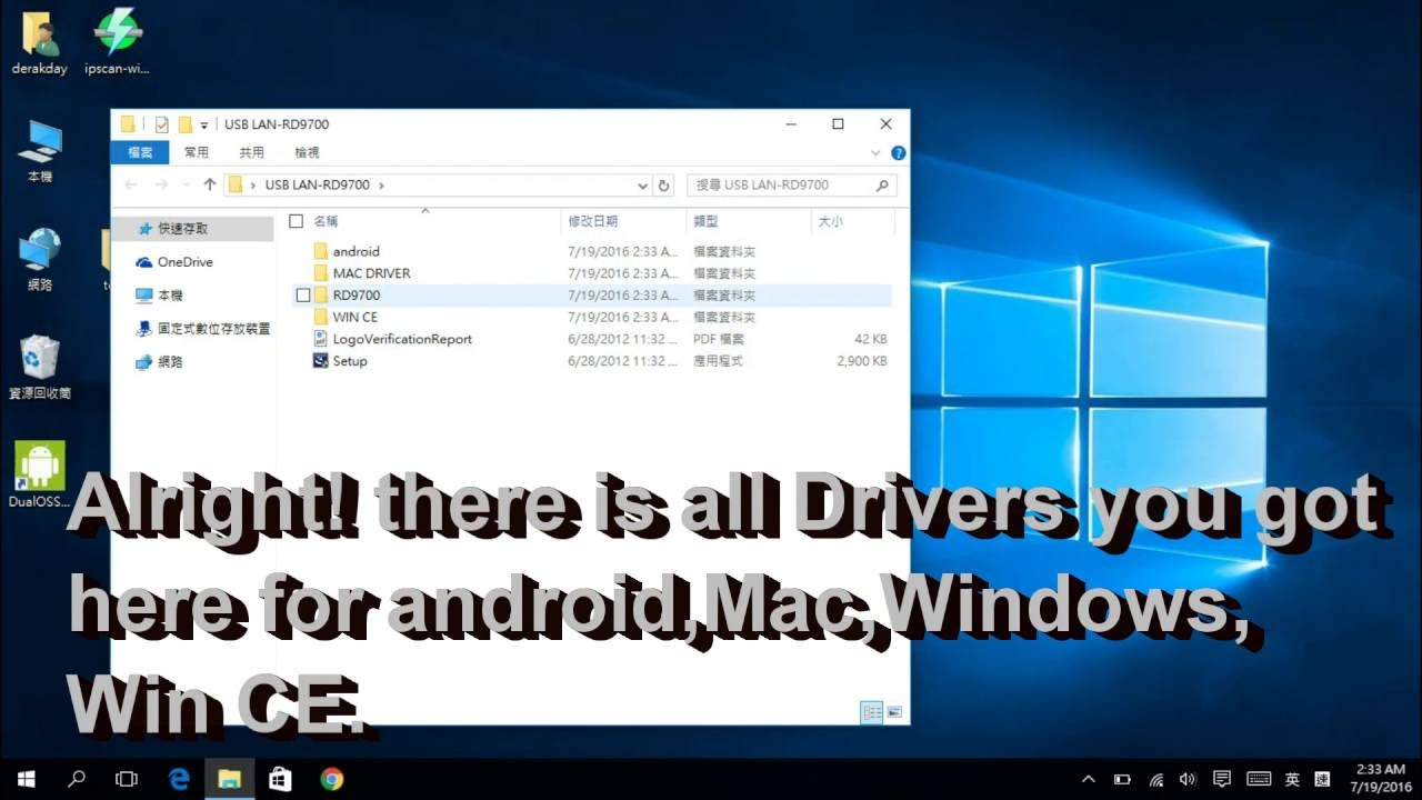 Driver download for RD9700 JP1081B USB\\VID_0FE6&PID_9700 USB for Mac ... Driver download for RD9700 JP1081B USB\\VID_0FE6&PID_9700 USB for Mac  android Windows 7 8 10 CE - YouTube