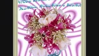 С Днем Рождения Люба!