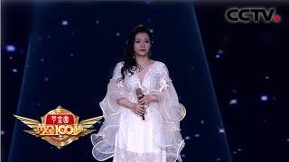 《黄金100秒》 20200731| CCTV综艺 - YouTube