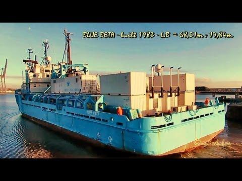 offshore supply vesssel BLUE BETA OUVZ2 IMO 8112665 in Emden Sealock seaship Seeschiff