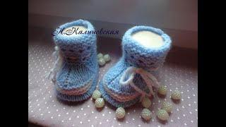 Пинеточки  для новорожденного малыша от 0 до 2 месяцев