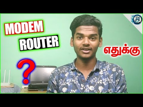 Modem Vs Router - Difference ? Boo Explained in Tamil