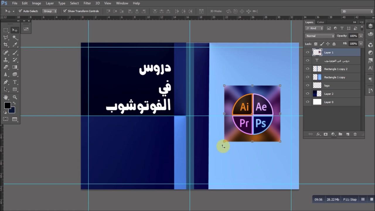 كيف تصمم غلاف كتاب في فوتوشوب How To Design A Book Cover In Photoshop Youtube