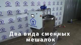 видео Оборудование для производства сыра