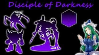 Disciple Month - Disciple of Darkness [Fighting of the Spirit, darkness-related themes]