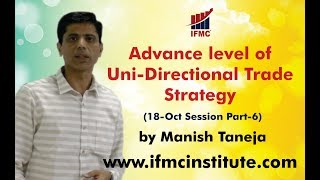 Advance level of  Uni-Directional Trade Strategy ll 18 Oct Session on UDTS part 6