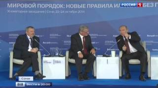 Путин рассказал анекдот про пессимиста и оптимиста - 24.10.2014