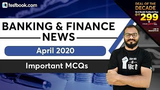 Banking & Financial Awareness Quiz | April 2020 | Finance News for RBI Grade B & SBI Clerk