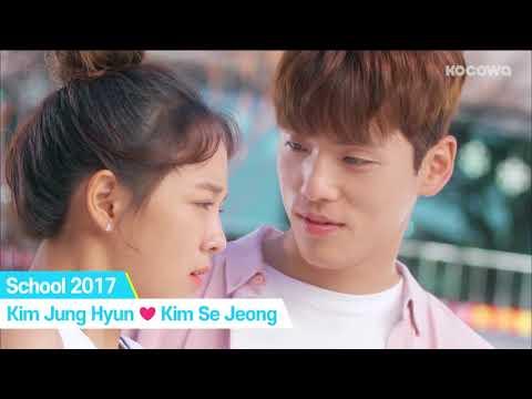 Teen Drama Kiss Scene Highlight♥  [Who Are You / Dream High / School 2017 / The beautiful You] thumbnail