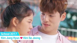 Video Teen Drama Kiss Scene Highlight♥  [Who Are You / Dream High / School 2017 / The beautiful You] download MP3, 3GP, MP4, WEBM, AVI, FLV Agustus 2018