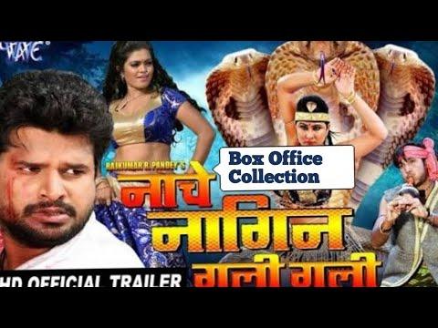 Nache Nagin Gali Gali  Bhojpuri movie Box office Collection