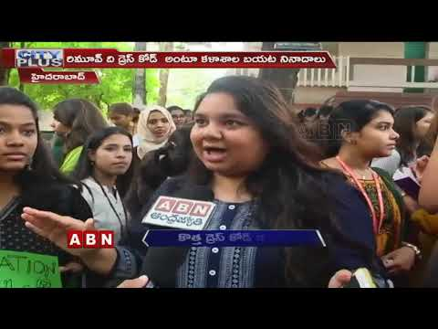 Hyderabad : Kurti Dress Code removed at St Francis College | ABN Telugu