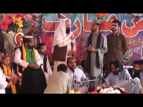 Download Jeevay Mera Peer Sohna By Haji Sher Rehman Qawal Urs Maari Shareef 2015 Sarbana Abbottabad