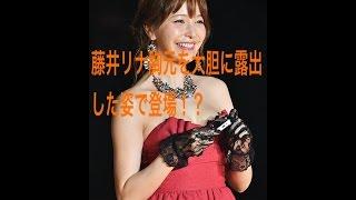 提供:モデルプレス 提供元URLhttp://mdpr.jp/news/detail/1448548 藤井...