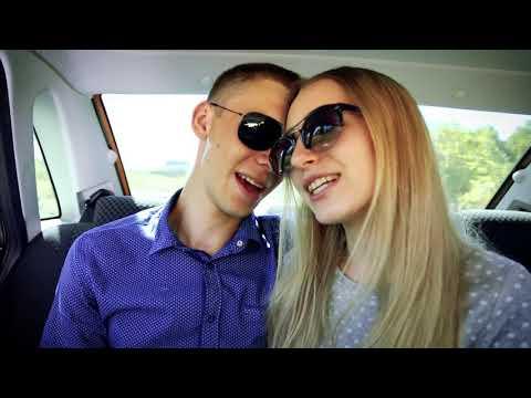Видеоклип на свадьбу в Старом Осколе