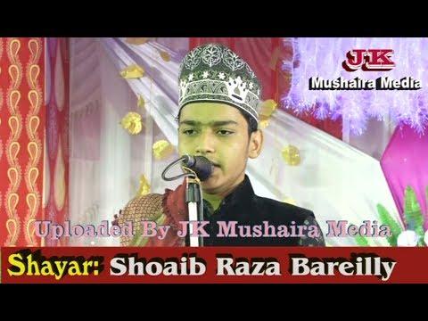 Shoaib Raza Bareilly Jalsa Eid Miladun Nabi Rasulpur Mohamdabad 2018