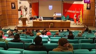 تقرير عن فعالية تكنولوجيا الويب في جامعة الأميرة سمية