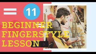 Guitar Fingerstyle Tutorial | Lesson 11 | Guitar Lessons For Beginners | Nix Vlogs