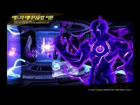 ElswordKR - Dominator +7 Elite Eltrion MK2 Dynamo (Add's Energy Fusion Theory)