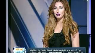 برنامج استاذ في الطب | مع شيرين سيف النصر ود.محمد الفولي حول المناظير وتكميم المعدة-15-8-2017