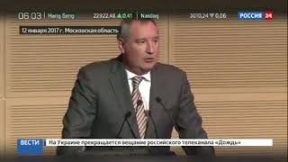 Политический юмор: как использовать батут для доставки на МКС
