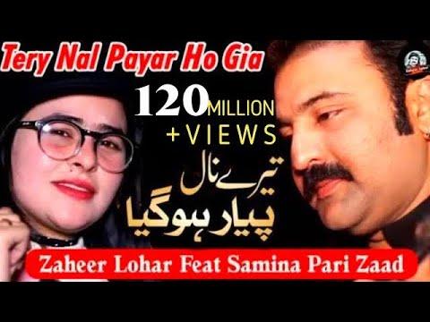 Tere Nal Payar Ho Gaya | Zaheer Lohar Feat Samina Parizad | H Raja LLW | Punjabi & Saraiki Song 2019